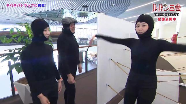 黒木千晶 中村秀香 アナウンサー向上委員会ギューン↑ 17