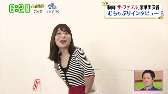 佐藤真知子 ズームイン!!サタデー 2