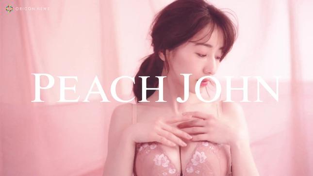 田中みな実 PEACH JOHN 2021 AUTUMN 25