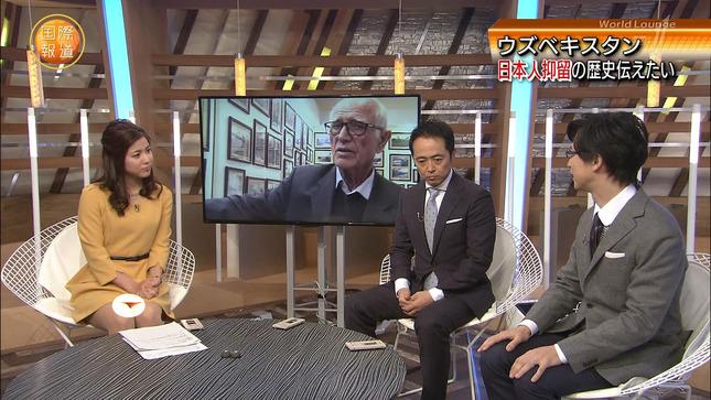増井渚 国際報道 12