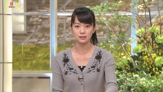 紀真耶 高島彩 サタデー・サンデーステーション 13