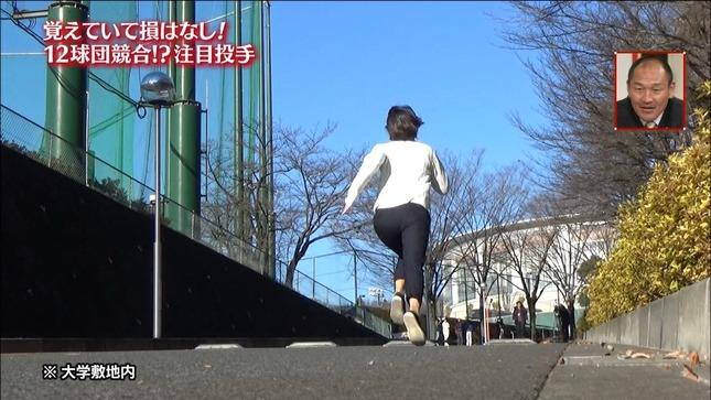 狩野恵里 ネオスポーツ 05