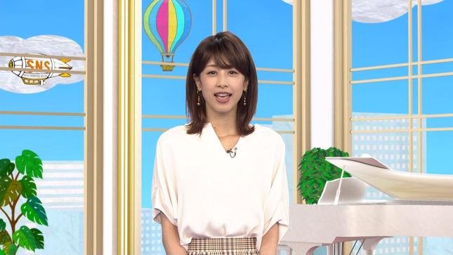 加藤綾子 世界へ発信!SNS英語術 12
