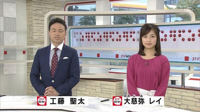 大慈弥レイ どさんこワイド すすめ!みらい戦隊!! 13