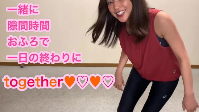 岡副麻希 まきまきチャンネル 26