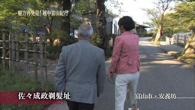 福田佳緒理 魅力再発見!越中富山紀行 6