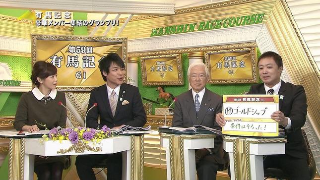 杉崎美香 FOOT×BRAIN 世界ナゼそこに?日本人 競馬BEAT 13