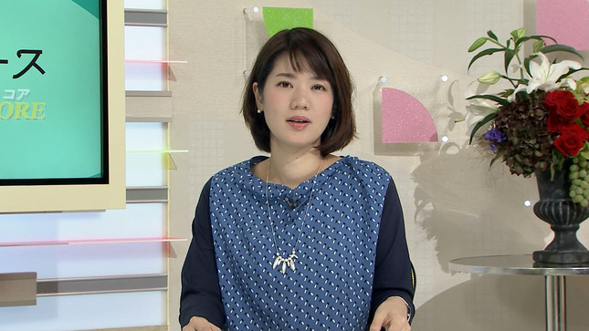 金城わか菜 おきCORE 2