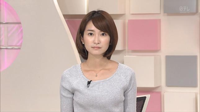 中島芽生 NewsEvery NewsZero 04
