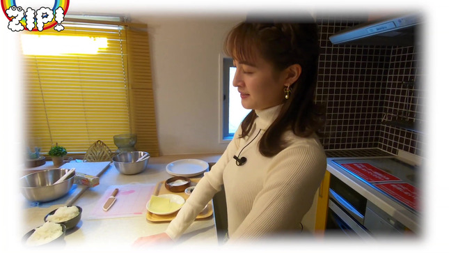 後呂有紗アナとクッキングデート「ごはんでおせんべい作ってみた」12