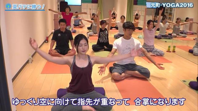 佐藤美樹 ハマナビ 3