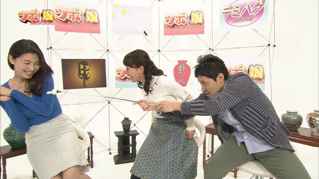 出水麻衣 ツボ娘 橋本マナミ 02