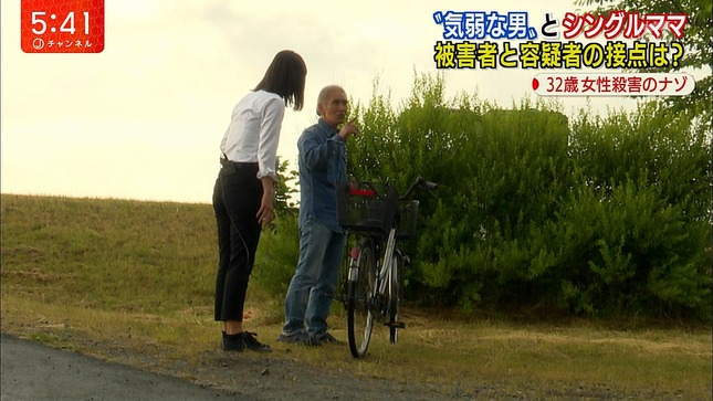 桝田沙也香 スーパーJチャンネル 8