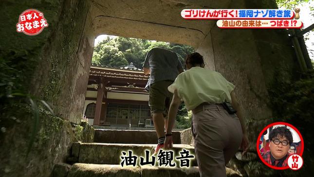 野口葵衣 日本人のおなまえ 5