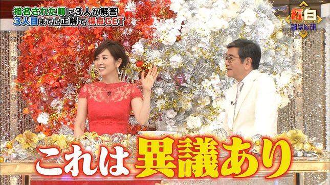 高島彩 紅白雑学総研 3