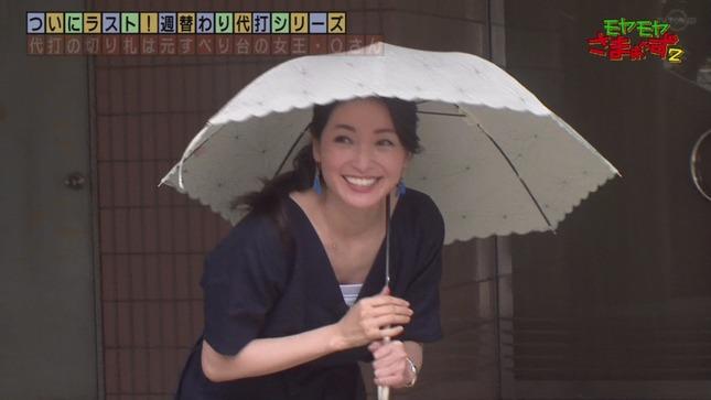 大江麻理子アナ 滑り台で谷間チラ!