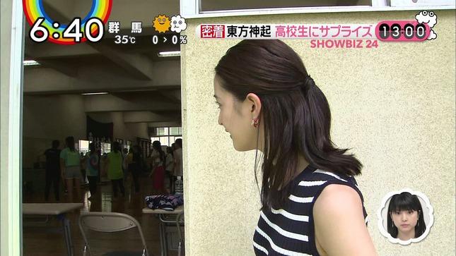 後呂有紗 ZIP! 9