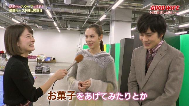 宇内梨沙 グッドワイフの魅力に徹底取材で迫る!!9