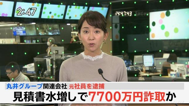 出水麻衣 JNNニュース 3