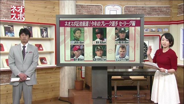 狩野恵里 モヤモヤさまぁ~ず2 ネオスポーツ 15