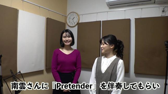 望木聡子 望木アナのアーティストになろう! 1