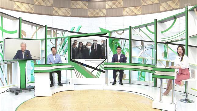 竹﨑由佳 追跡LIVE!SPORTSウォッチャー 1