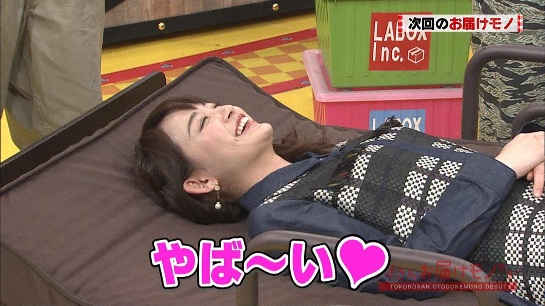 新井恵理那アナ 揺れるベッドで仰向け乳!【GIF動画あり】