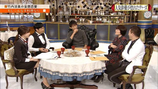 笹川友里 はやドキ! トミカ 人生最高レストラン ブランチ 9