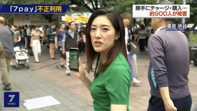 上原光紀 NHKニュース7 6