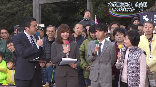 久冨慶子 おかずのクッキング スーパーJ 全日本大学駅伝 11