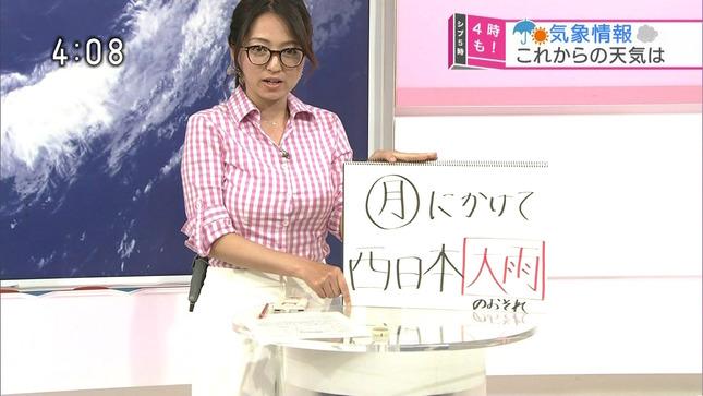 福岡良子 ニュースシブ5時 1