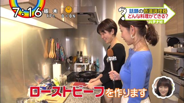 團遥香 宮崎瑠依 徳島えりか ZIP! 9