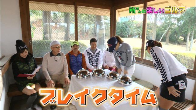 繁田美貴 所さんの楽しいゴルフ 21