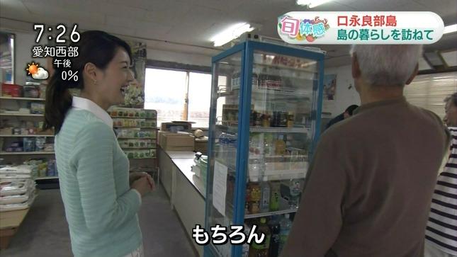 牛田茉友 小郷知子 おはよう日本 9