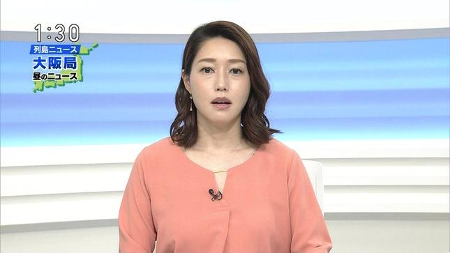 牛田茉友 おはよう関西 列島ニュース 2