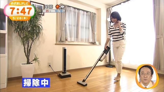 長野美郷 めざましどようび めざましテレビ 10