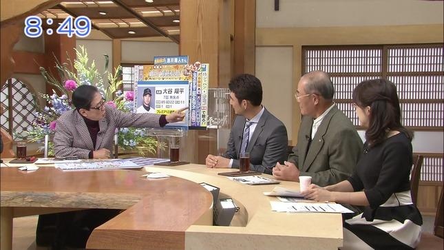 唐橋ユミ サンデーモーニング 07