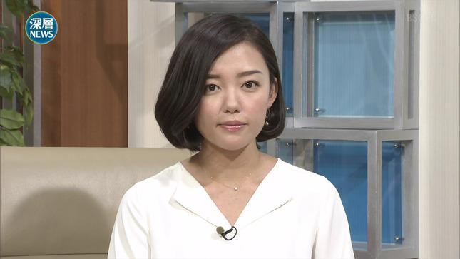 阿部優貴子 深層NEWS 4