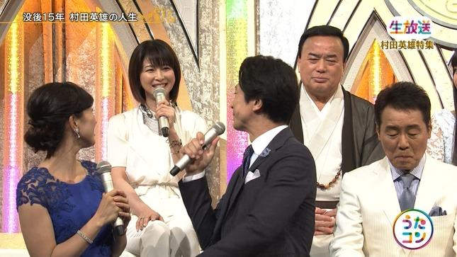 小郷知子 うたコン おはよう日本 9
