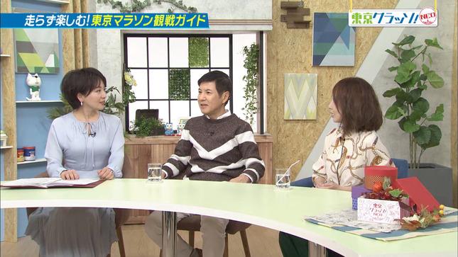 大橋未歩 妄想中毒 東京クラッソ!NEO 13