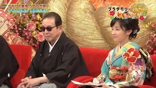 林田理沙 ブラタモリ×鶴瓶の家族に乾杯新春SP ゆく年くる年 5