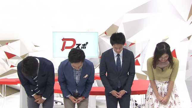 臼井佑奈 Dスポ まるごと 11