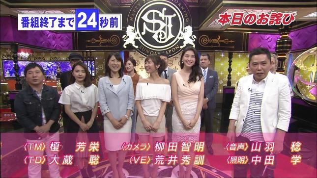 吉田明世 白熱ライブビビット サンデー・ジャポン 7