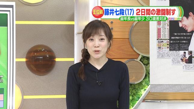 江藤愛 ひるおび! 2