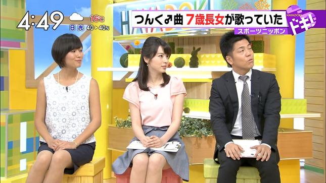 小林由未子 皆川玲奈 はやドキ! 14