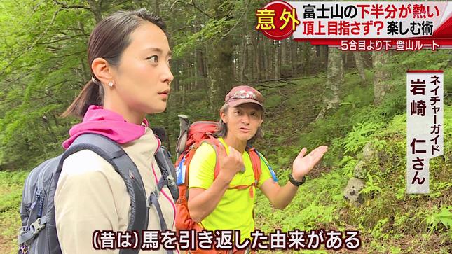 森葉子 スーパーJチャンネル 12