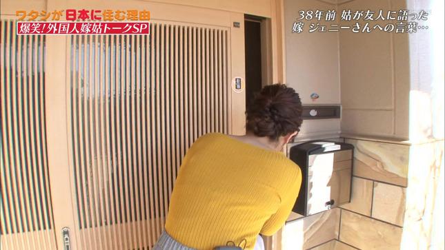池谷実悠 ワタシが日本に住む理由 5