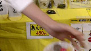 平井理央 大相撲初場所 二日目 20