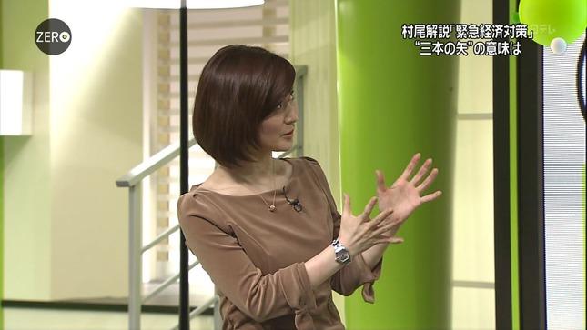 鈴江奈々  NEWS ZERO キャプチャー画像 03