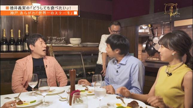 笹川友里 はやドキ! ドライブヘッド 人生最高レストラン 10